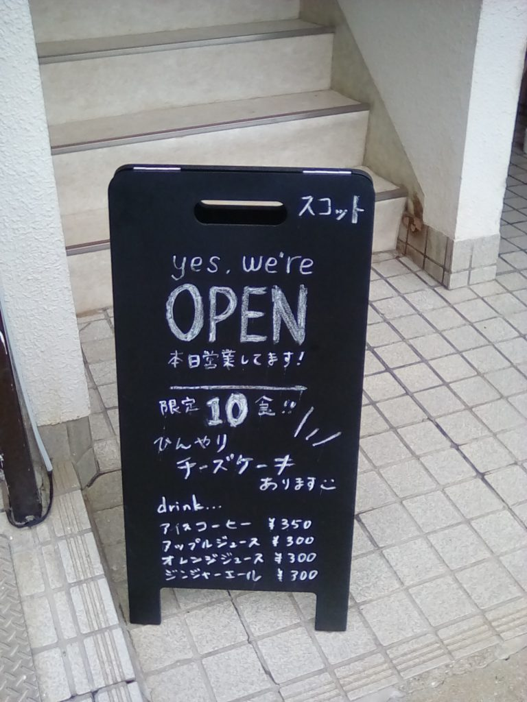 【進捗報告】8月の作業報告!