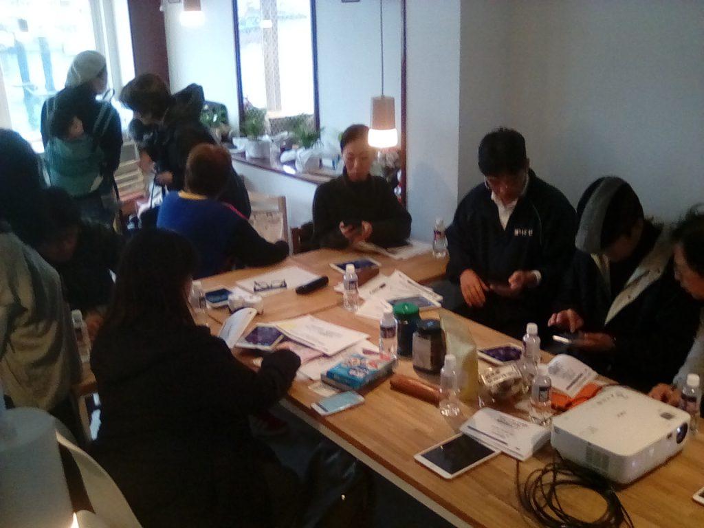 KDDI+離島経済新聞社「しまものラボ」の会場として使用していただきました!